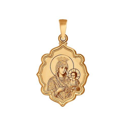 Подвеска из золота с лазерной обработкой и эмалью