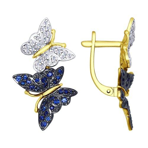 Серьги из желтого золота с бабочками