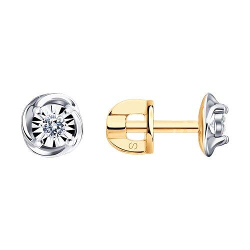 Серьги из золота с алмазной гранью с бриллиантами (1021128) - фото