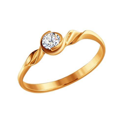 Помолвочное кольцо c большим бриллиантом (1010520) - фото