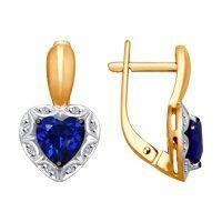 Золотые серьги в виде сердца с бриллиантами и корундами
