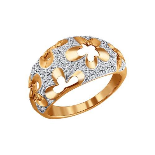Золотое кольцо с россыпью бриллиантов
