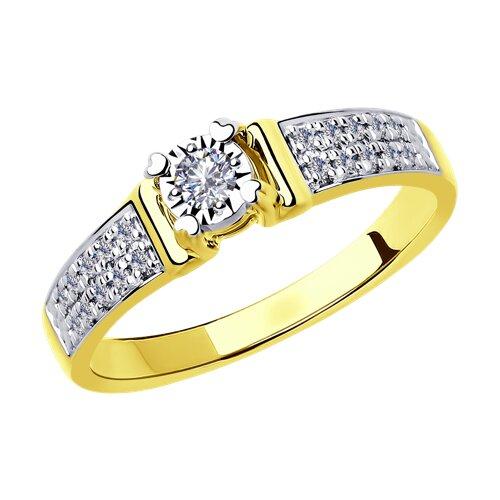 Кольцо из комбинированного золота с бриллиантами (1011800-2) - фото