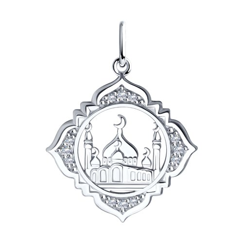 Мусульманская подвеска из серебра «Тадж Махал»