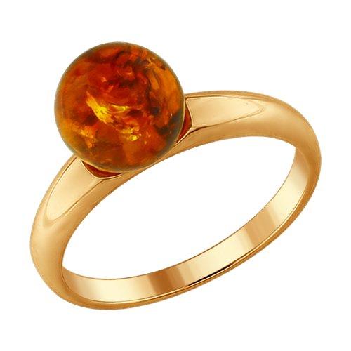 Кольцо из золочёного серебра с янтарём (пресс.) (83010043) - фото