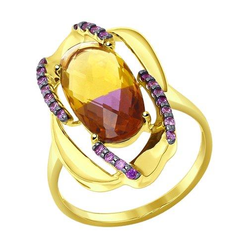 Кольцо из желтого золота с ситаллом аметрин и фианитами (51714358) - фото