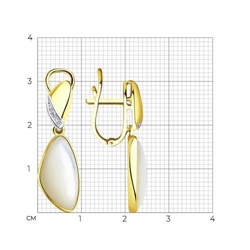 Серьги из желтого золота с бриллиантами и перламутром 1021441-2 SOKOLOV фото 2