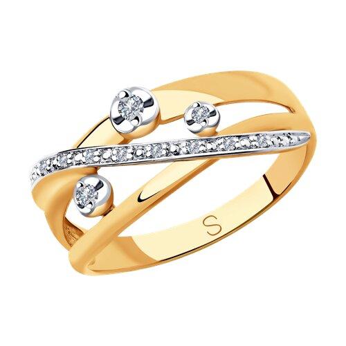Кольцо из золота с бриллиантами (1011842) - фото