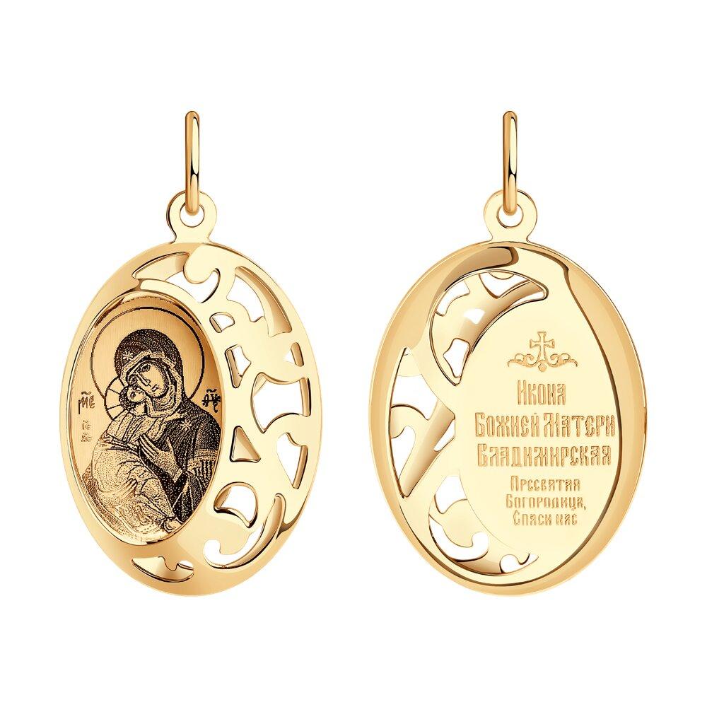 Иконка с ликом Божьей Матери Владимирской SOKOLOV