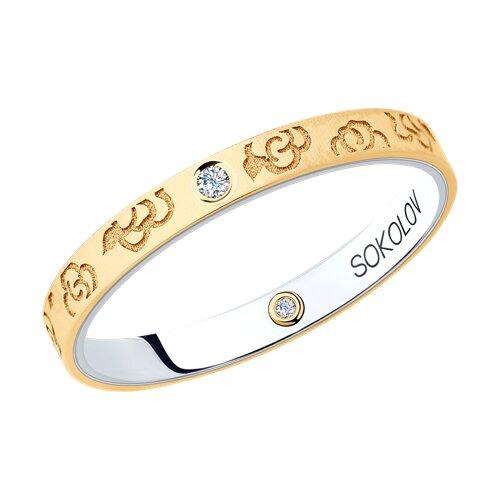 Кольцо из комбинированного золота (1114040-16) - фото