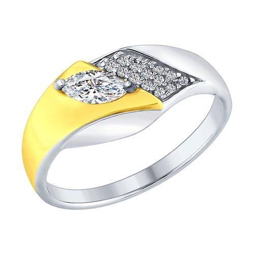 Кольцо из серебра с фианитами (94012386) - фото