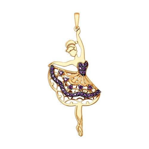 """Подвеска из золота """"Балерина"""" с сиреневыми фианитами"""