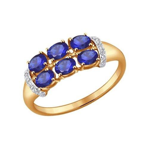 Кольцо из золота с корундами сапфировыми (синт.) и фианитами