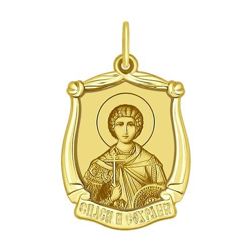 Подвеска из желтого золота с лазерной обработкой и эмалью