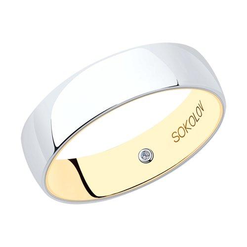 Обручальное кольцо из комбинированного золота с бриллиантом (1114028-01) - фото