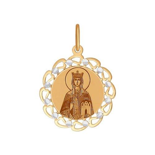 Иконка из золота с ликом Святой мученицы княгини Людмилы