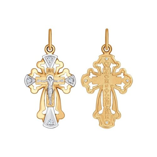 Крест из золота с фианитами 121373 sokolov фото