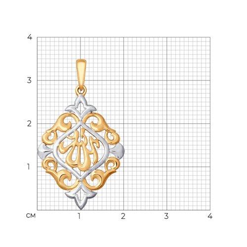 Подвеска мусульманская из золота (035369) - фото №2