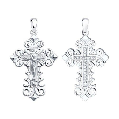 Крест из серебра (94120130) - фото