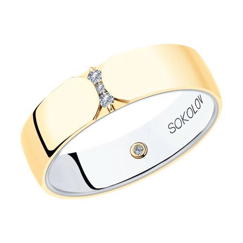 Кольцо из комбинированного золота (1114089-01) - фото