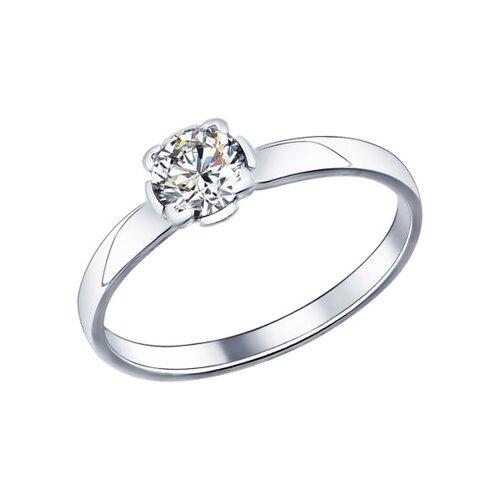Помолвочное кольцо SOKOLOV из серебра с фианитом