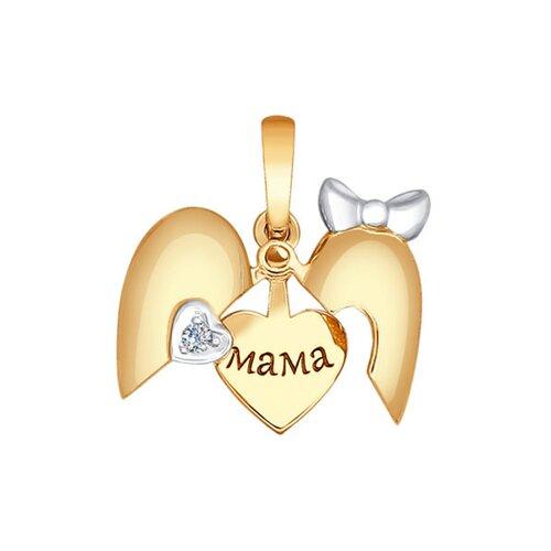 Подвеска «Мама» с бриллиантом (1030543) - фото