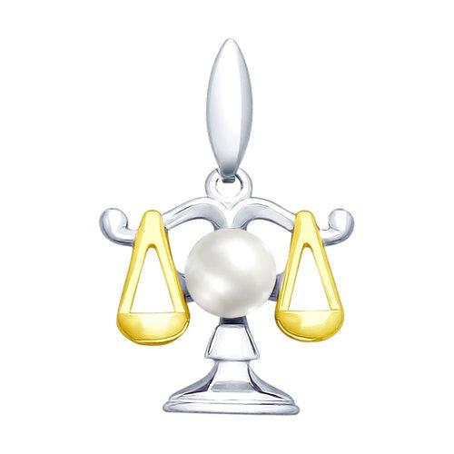 Серебряная подвеска «Весы» с жемчугом (94032033) - фото