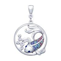 Подвеска из серебра «Рыбка»
