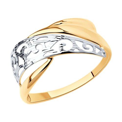 Кольцо из золота с алмазной гранью (017290) - фото