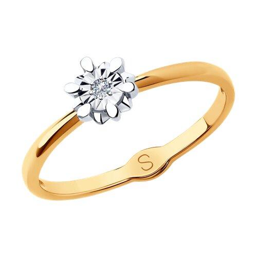 Кольцо из комбинированного золота с алмазной гранью с бриллиантом