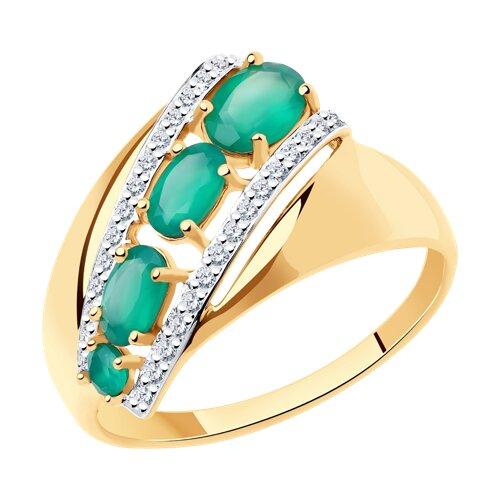 Кольцо из золота с агатами и фианитами (37714825) - фото