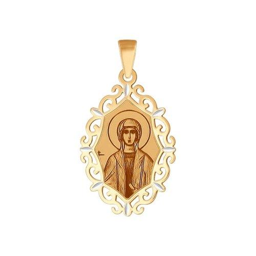 Золотая нательная иконка «Святая мученица София»