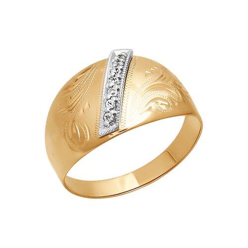 Кольцо из комбинированного золота с гравировкой с фианитами (014742) - фото