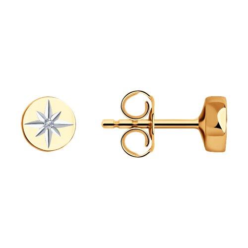 Серьги из золота с искусственно выращенными бриллиантами