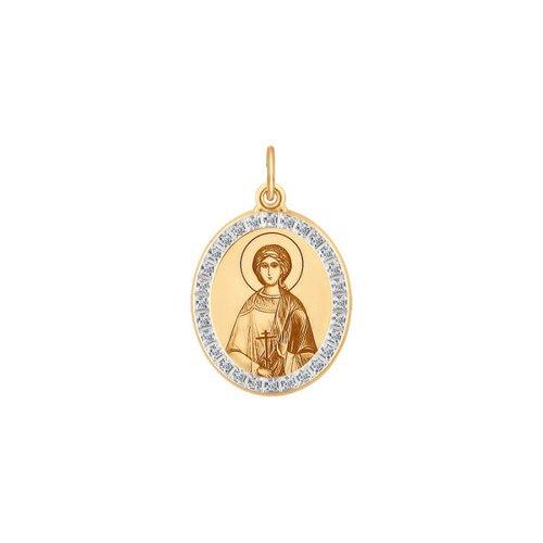 Золотая нательная иконка «Святая мученица Надежда» SOKOLOV нательная иконка святая мученица нина