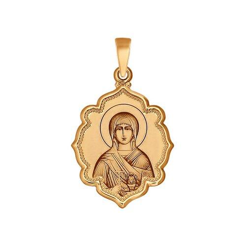 Нательная иконка «Святая великомученица Анастасия»