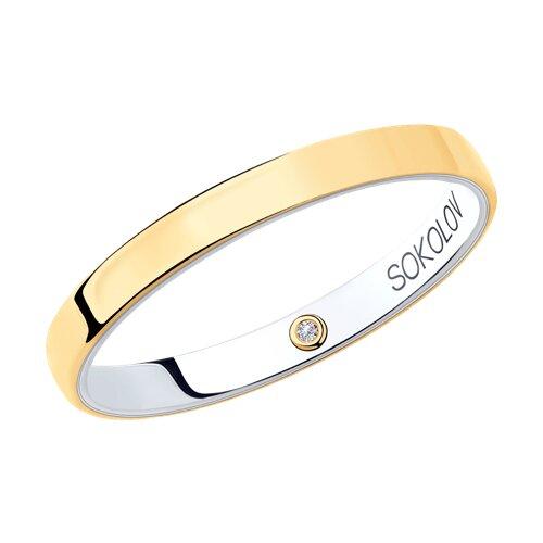 Кольцо из комбинированного золота (1114041-01) - фото