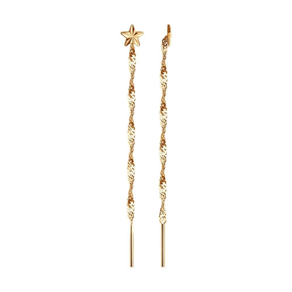 Серьги-подвески SOKOLOV из золота со звёздами игорь князев нашёптанное звёздами простая лирика