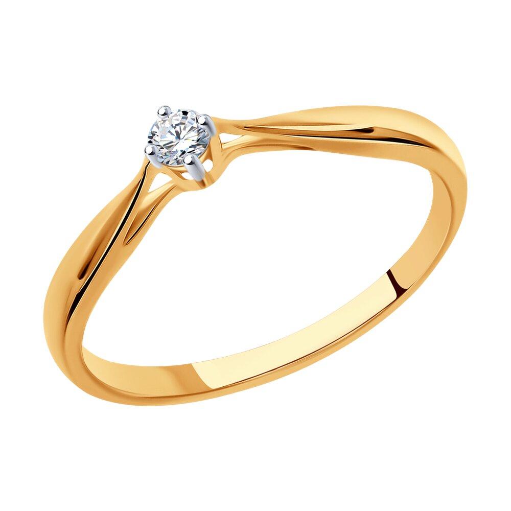 Помолвочное кольцо SOKOLOV из золота с бриллиантом фото