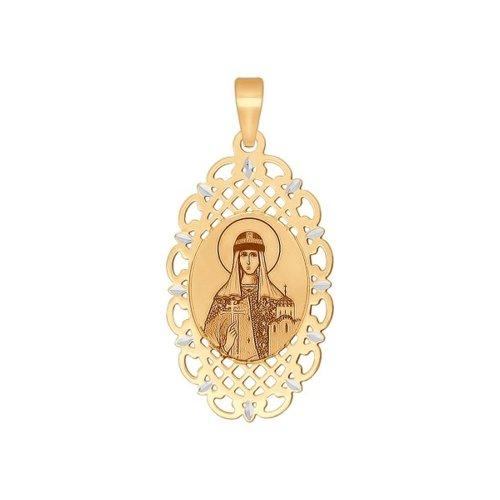 Золотая нательная иконка «Святая равноапостольная княгиня Ольга» SOKOLOV цена 2017