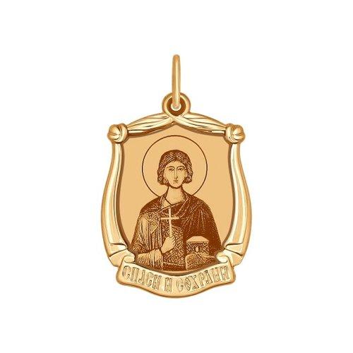 Иконка из золота с лазерной обработкой (103097) - фото