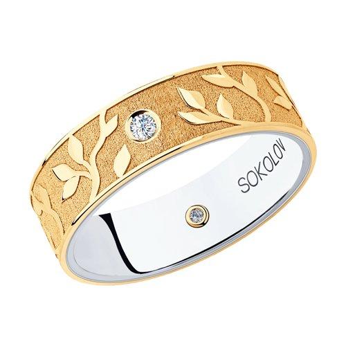 Кольцо из комбинированного золота (1114067-14) - фото