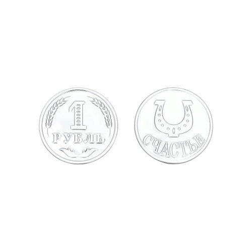 елена малиновская монетка на счастье рассказ Монетка на счаcтье SOKOLOV