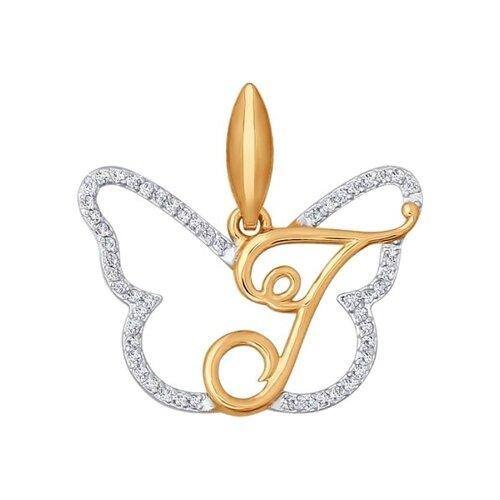 Золотая подвеска-буква «Г» (034686) - фото