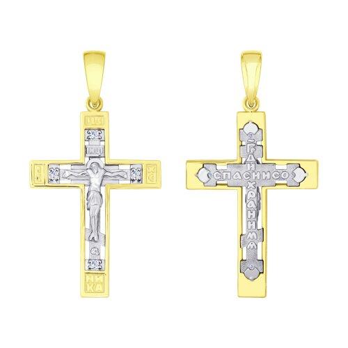 Подвеска- крест из комбинированного золота с фианитами