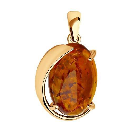 Подвеска из золочёного серебра с коричневым янтарём (пресс.)