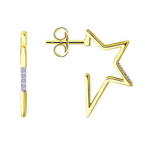 Серьги из желтого золота с искусственно выращенными бриллиантами (1021572-5) - фото