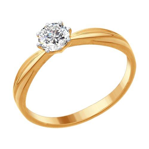 Кольцо из золочёного серебра со Swarovski Zirconia (89010080) - фото