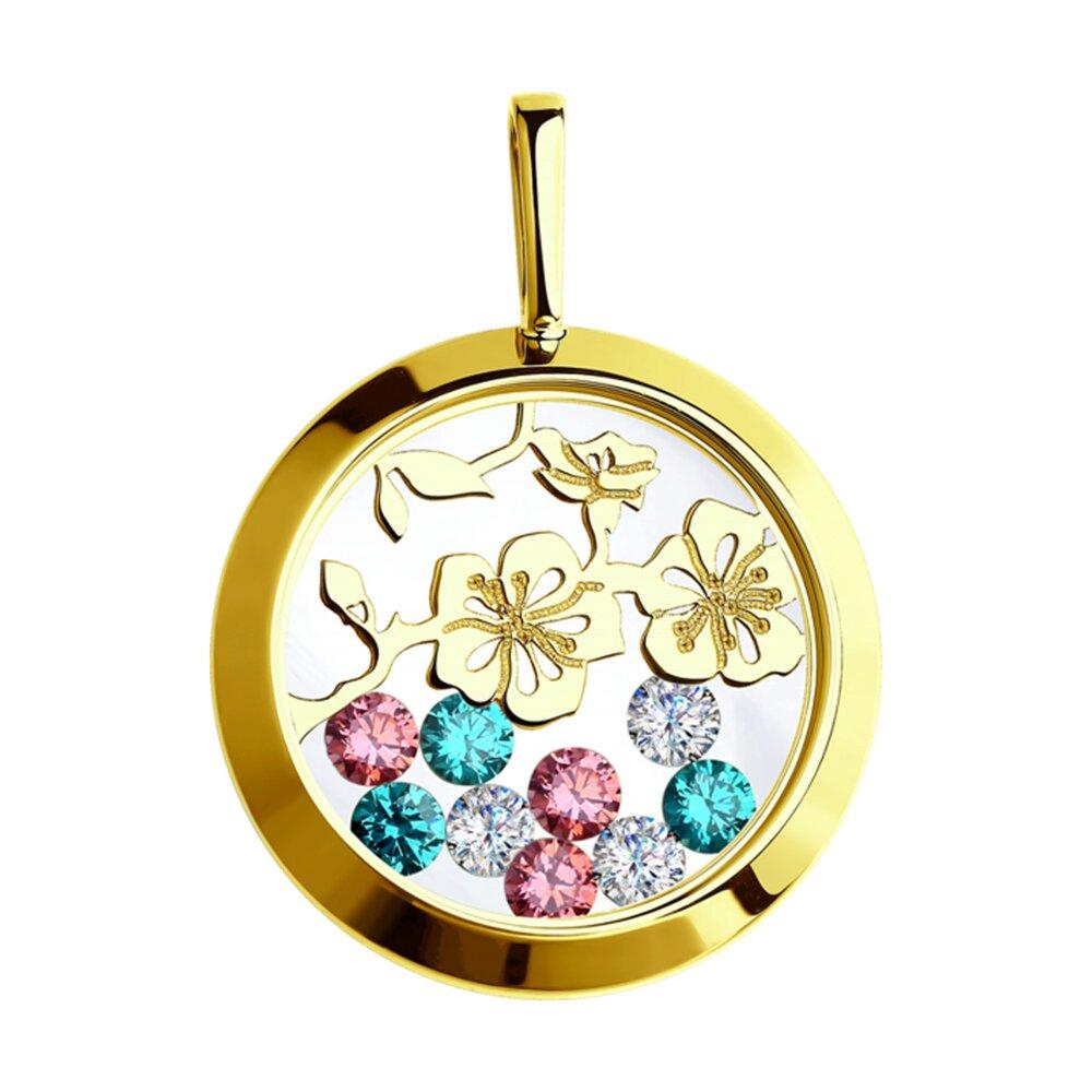 Фото - Подвеска SOKOLOV из желтого золота с минеральным стеклом и бесцветными, зелеными и розовыми фианитами подвеска sokolov из золота с розовыми зелеными и красными фианитами