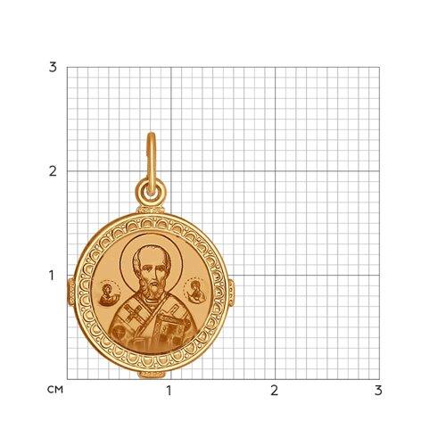 Золотая нательная иконка «Святитель архиепископ Николай Чудотворец» (101059) - фото №2